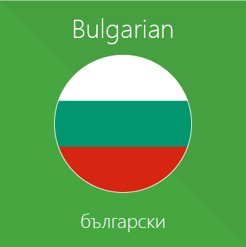 Magento 2 Bulgarian extension