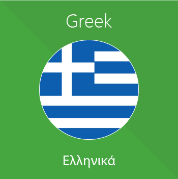 Magento 2 Greek extension