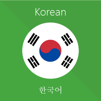 Korean Language Pack for Magento 2